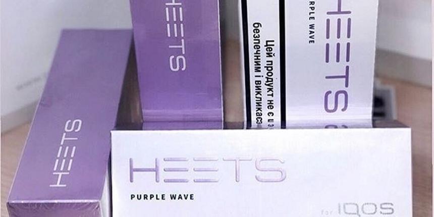 Heets Iqos Magazine